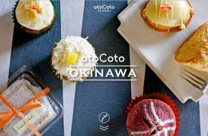 otocotookinawa_s